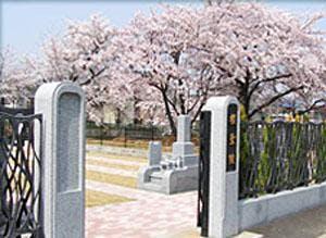 西浦和霊園 櫻聖陵