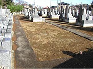 顕昌寺墓苑