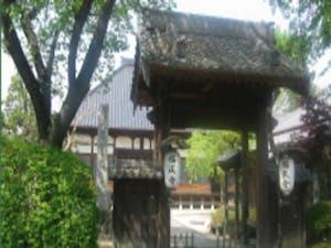 福正寺墓苑の画像