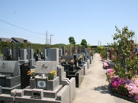 あかね台墓苑