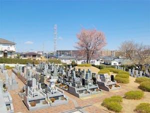 福寿墓苑の画像