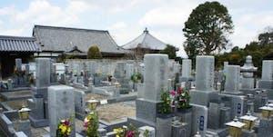 興山寺霊園の画像
