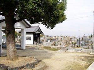 平尾霊園の画像