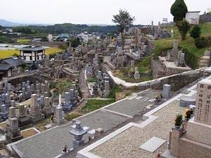 山田西共同墓地の画像