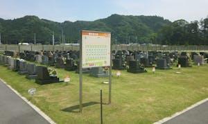 浜松市船明墓地の画像