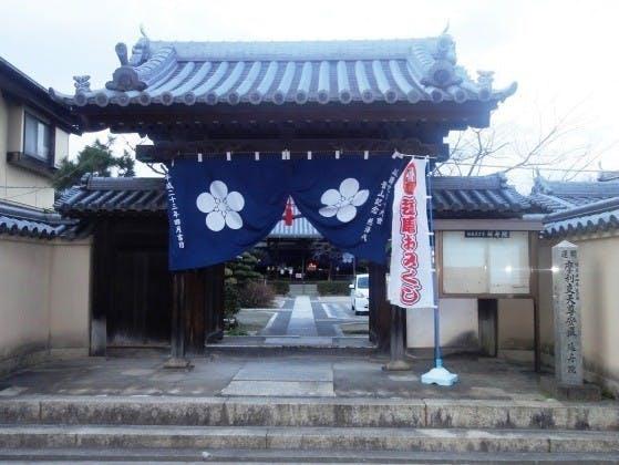 延壽院墓地(延寿院)