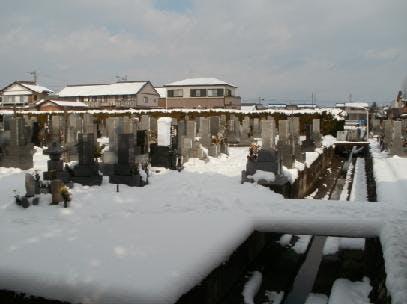 神戸町営 八幡霊苑