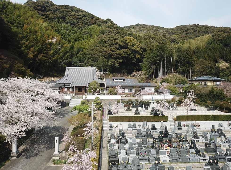 葉梨の里霊園