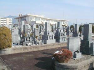 大野町営 西霊園の画像