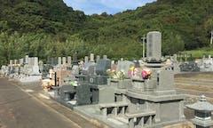 メモリアルパーク宮地岳の画像