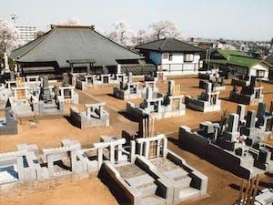 成田山明観寺「ほたるの里霊苑」の画像