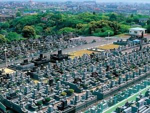 竜田霊園の画像