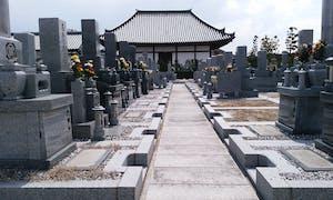 額安寺霊園の画像