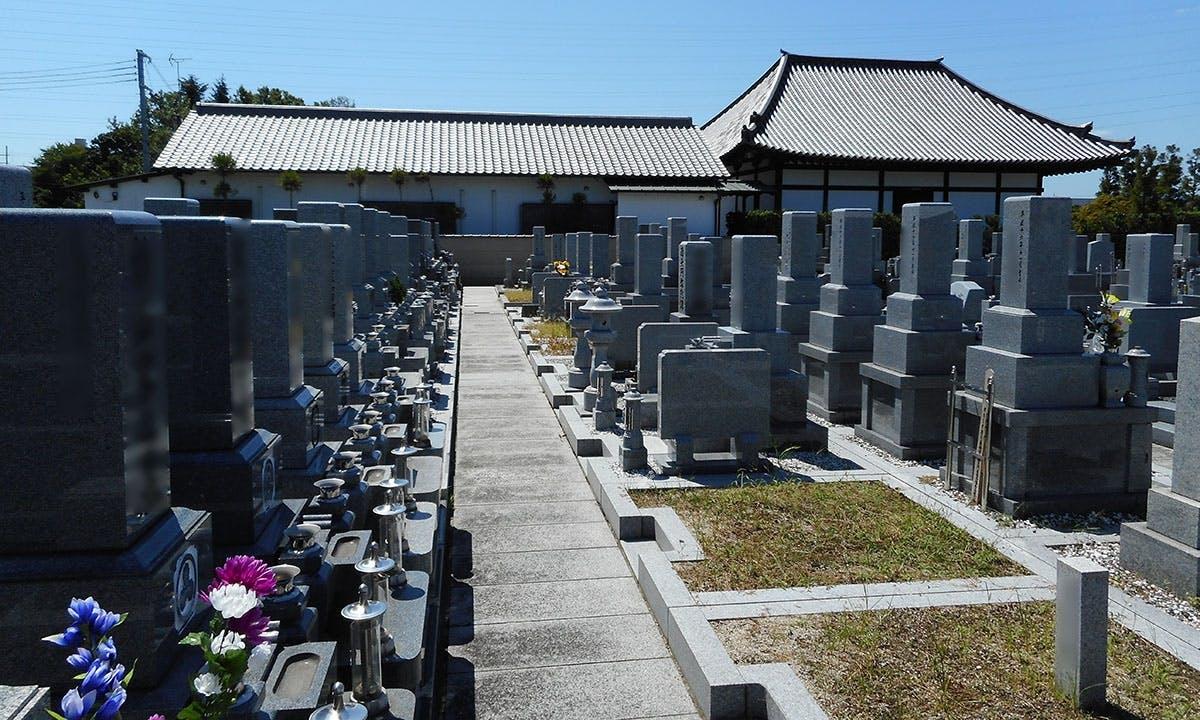 額安寺霊園