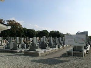 戸ノ内墓地の画像