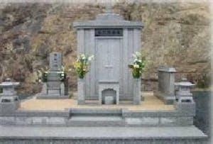 金甲山霊園の画像