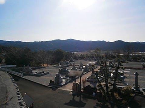 山田 城山霊園