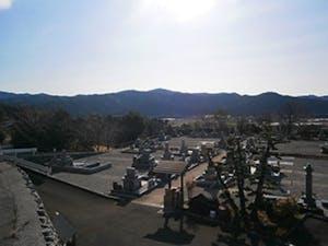 山田 城山霊園の画像