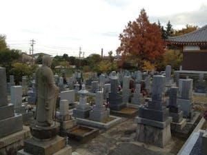 正法寺墓園の画像