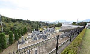 薬師院沼田墓苑の画像