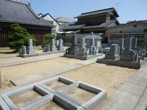 妙教寺霊園の画像