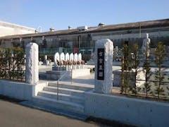 古宮霊園の画像