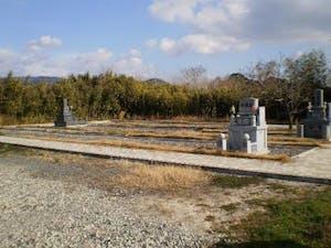 光現寺墓地 沙羅の里の画像
