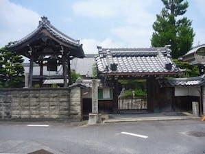 妙楽寺中堂墓地の画像