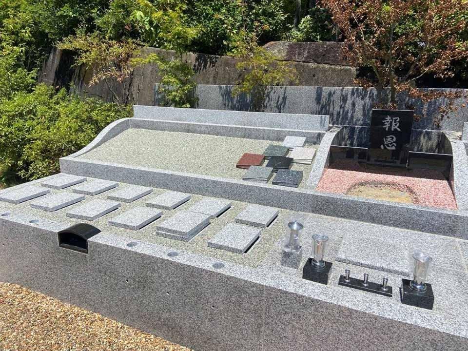 西應寺墓苑 もみじの丘