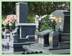 天拝墓苑の画像