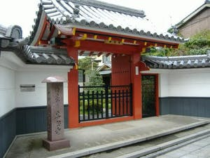 専念寺墓苑の画像