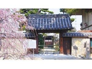 徳泉寺墓苑の画像