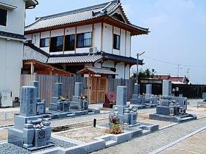九田寺墓苑の画像