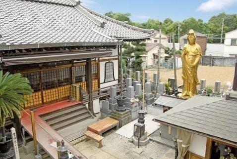 常念寺墓苑