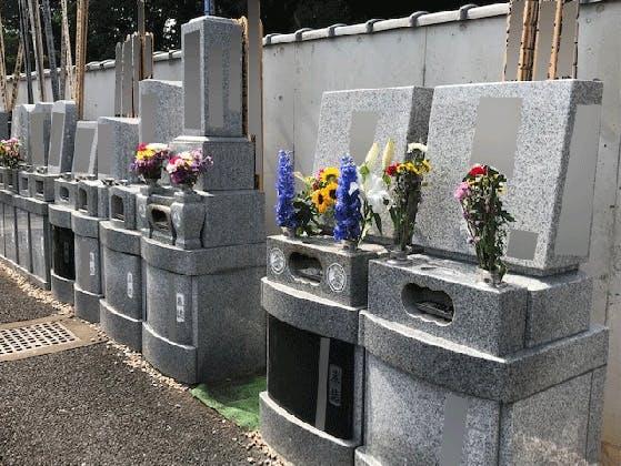 新高円寺修行寺墓苑