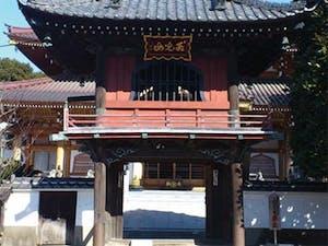 大應寺の画像