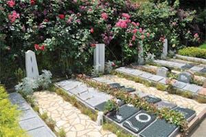 鎌倉やすらぎの杜「ふれあいの碑」の画像