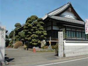 妙法寺の画像