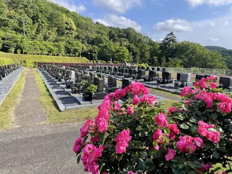 南箱根墓苑