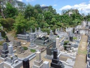 光源寺 永代供養墓 倶会一処「無量寿の墓」の画像