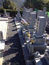 高陽見晴らし墓園の画像