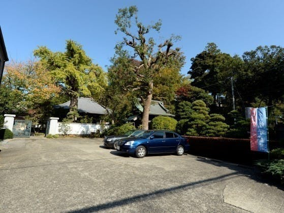 大倉山熊野霊園