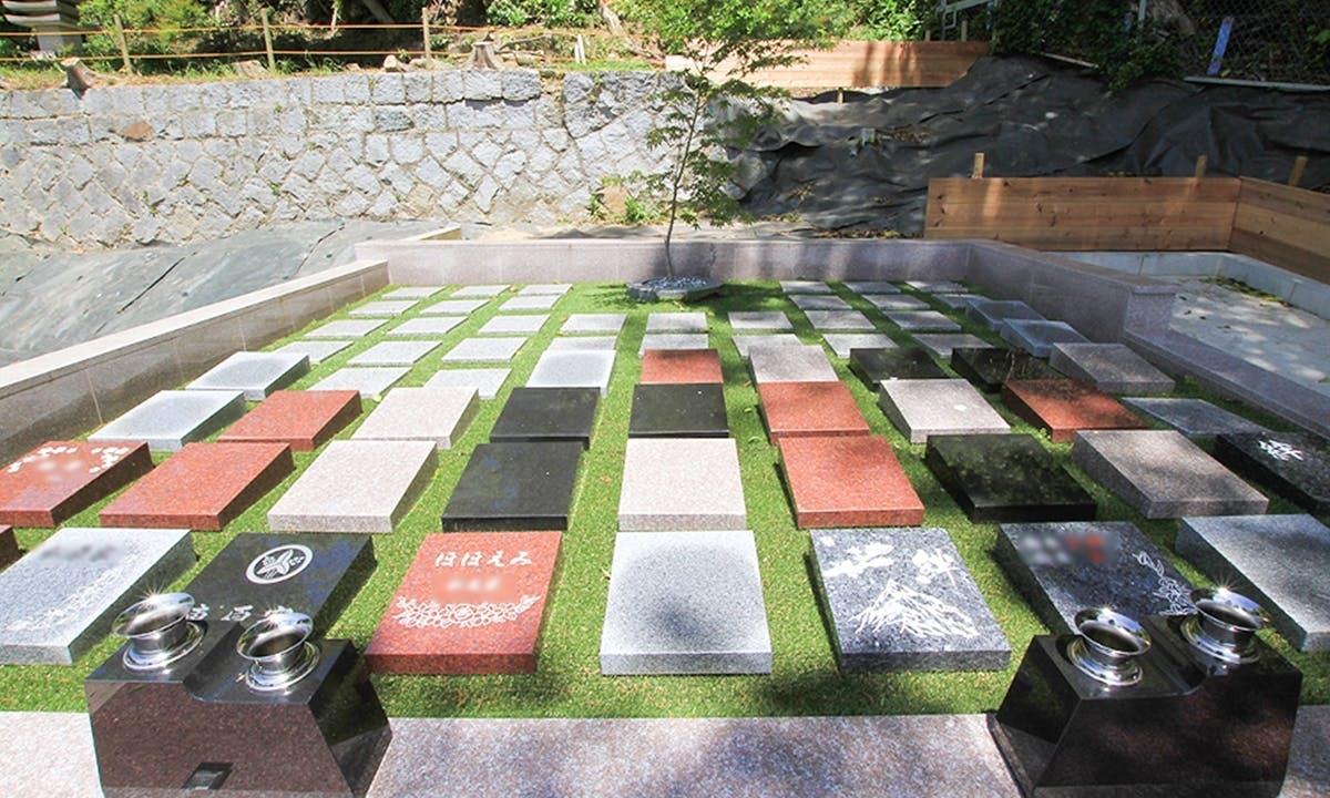 雷声寺 樹木葬