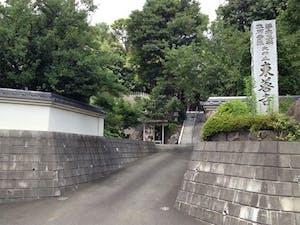 東善寺の画像