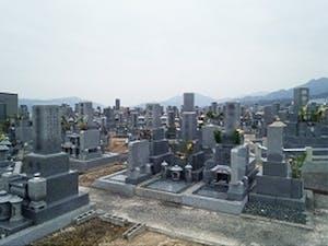 府中町永田共同墓苑の画像