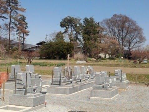 長龍寺 自由霊園