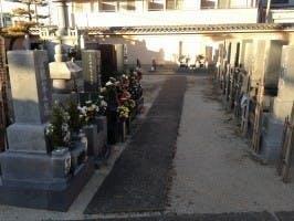 長伝寺霊園