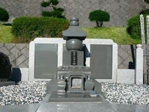 上野原やすらぎの会の画像