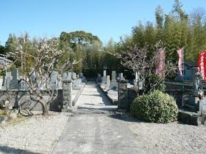 前熊寺墓苑の画像