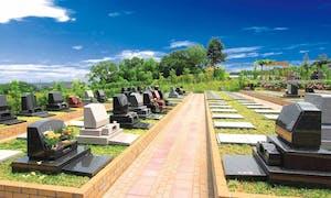 川崎清風霊園の画像